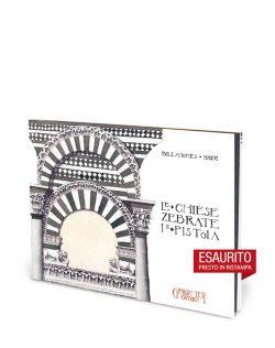 Le-Chiese-zebrate-in-Pistoia-libro