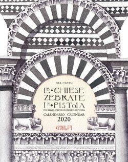 La copertina del calendario 2020 relalizzato con i bellissimi disegni di Bill Homes.