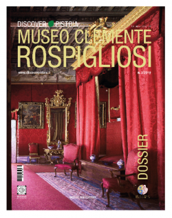 Museo Clemente Rospigliosi